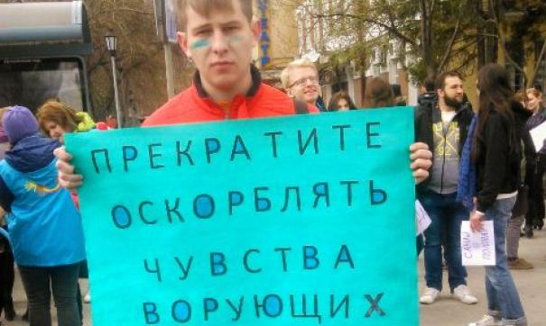 Эпизод с «Монстрации-2017» в Новосибирске