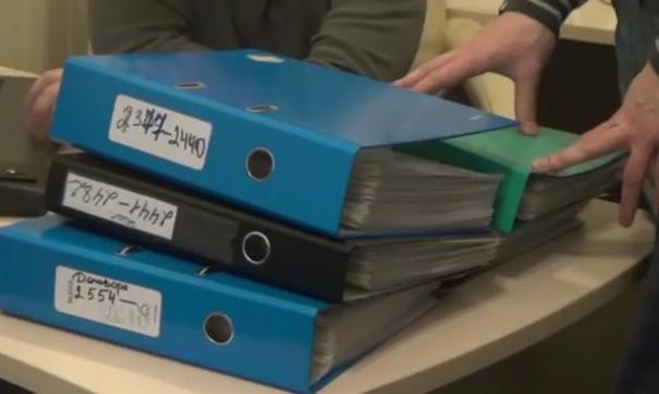 Силовики изымают некоторые документы