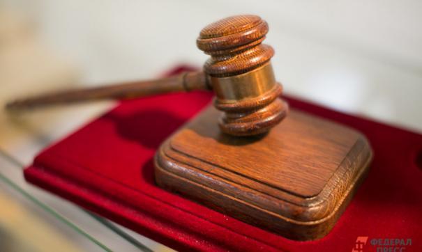 Заседание суда проходило в закрытом режиме