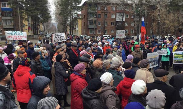 Митинг собрал свыше трехсот человек