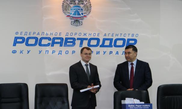 Новый руководитель будет отвечать за участок участок федеральной трассы Самара – Уфа –Челябинск