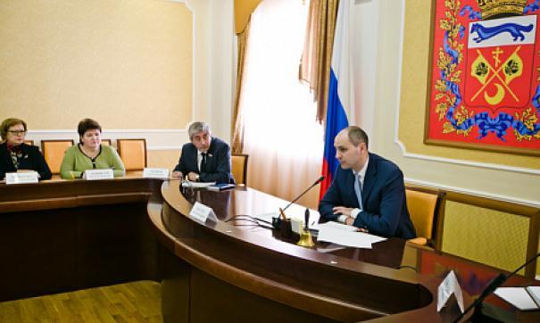 Паслер провел заседание правительства Оренбургской области