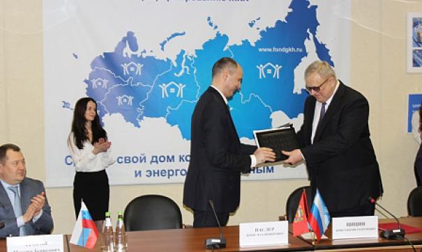 Оренбуржье стало первым регионом с которым Фонд заключает соглашение о финансовой помощи