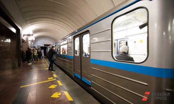 Информацию о ЧП передадут в прокуратуру на Московском метрополитене