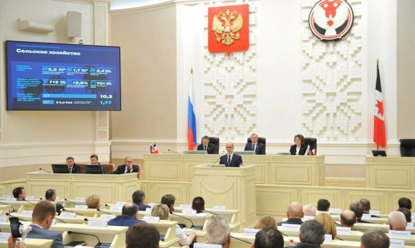 Бречалов выступил на сессии Госсовета