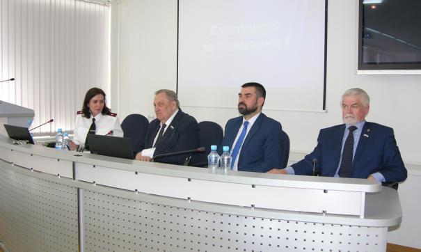 Депутаты рассмотрят предстоящие выборы в парламент