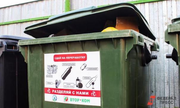Жители Омска заплатят за мусор дважды