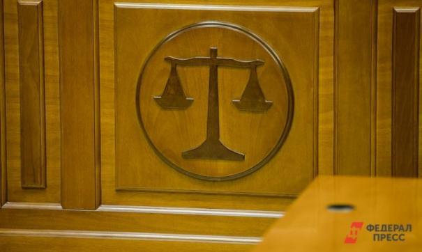 Обвиняемых на скамье подсудимых - 16 человек