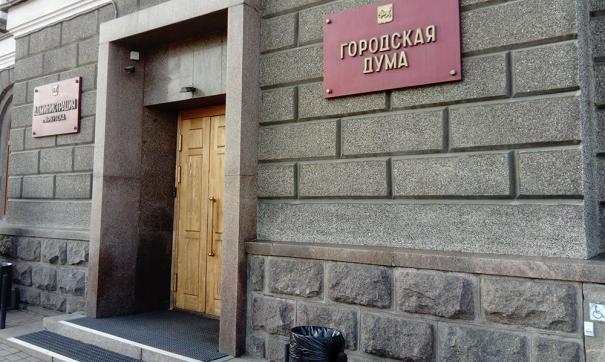 Здание думы Иркутска