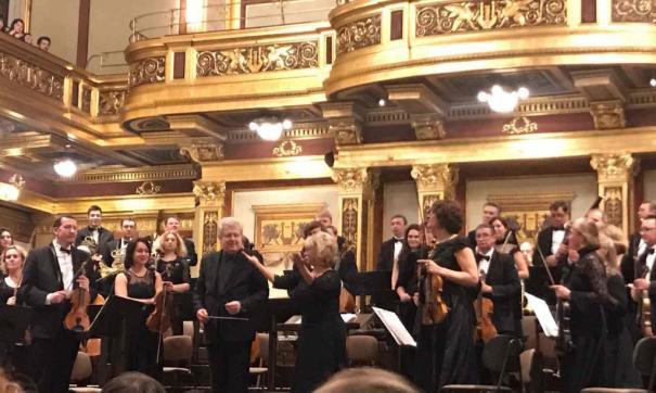 Иркутский губернаторский симфонический оркестр