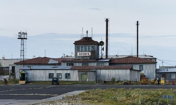 Аэропорт Хатанга Аэропорт Хатанга теперь федеральная собственность