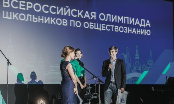 Артем Аганов, призер олимпиады