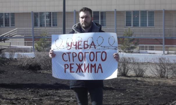 Даниил Маркелов выступил за снос периметра безопасности