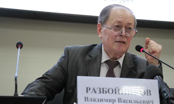 Владимир Разбойников