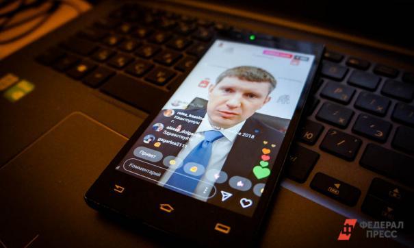 Онлайн встречи в «Инстаграме» стали традиционными