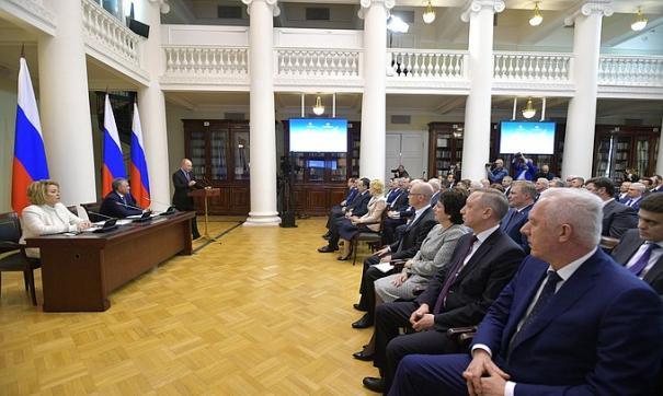 Участники обсудили актуальные вопросы реализации в регионах Послания президента РФ