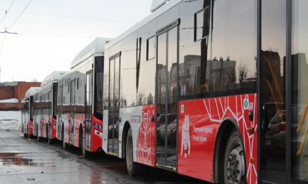Новые автобусы должны быть переданы на баланс МУП «ПГЭТ»