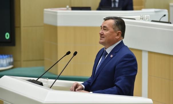 Совет законодателей РФ – совещательный и консультативный орган при палатах Федерального Собрания