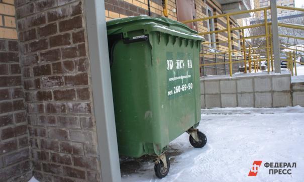 Ежемесячный платеж на вывоз мусора в Пермском крае остается одним из самых низких среди регионов страны