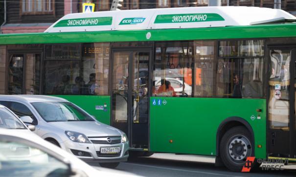 В Перми планируется запуск пилотного проекта новой транспортной модели