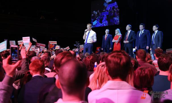 В клубе Glavclub состоялась встреча независимых кандидатов в Мосгордуму с избирателями