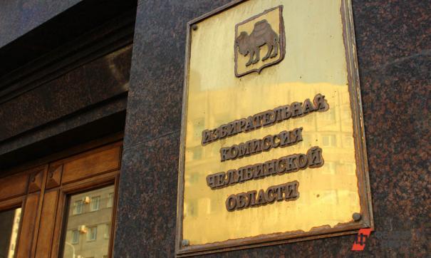 Ярослав Щербаков намерен подать документы на губернаторские выборы