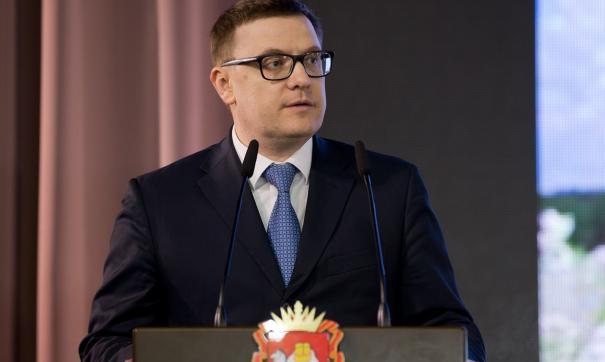 Алексей Текслер потребовал исполнения национальных проектов