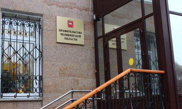 В правительстве Челябинской области появится новый пиарщик
