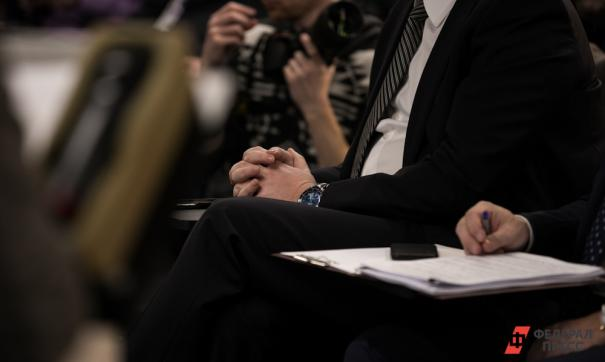 Недавнее увольнение заместителя главы Тобольского района Татьяны Толмачевой породило волну сплетен о ситуации в администрации.