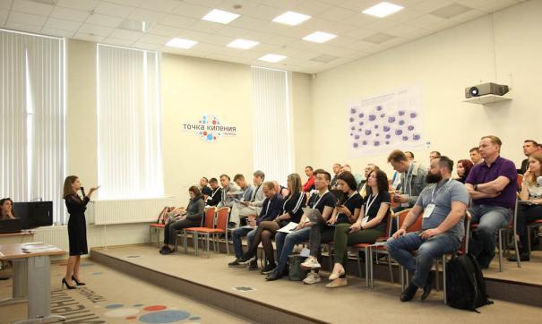Участие в форуме приняли около 700 человек