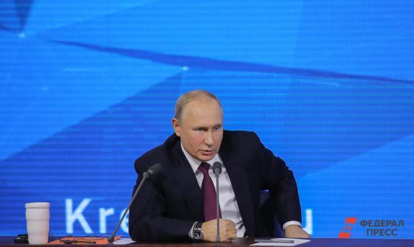 Владимир Путин поддержал идею перенести контроль за питанием в школах на муниципальный уровень