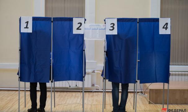 Выборы главы Башкирии пройдут в сентябре