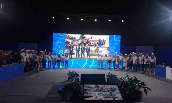 Церемония состоялась в рамках международного форума «Великие реки»