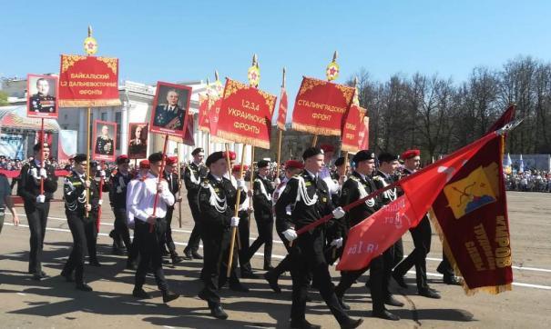 В Кирове празднуют День победы