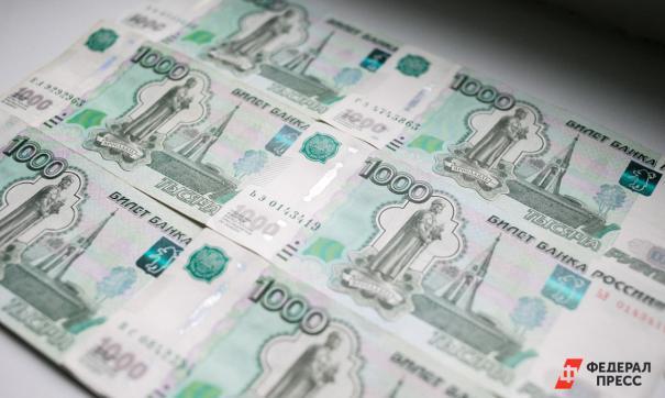 Победители конкурса смогут претендовать на сумму до 1,2 млн рублей