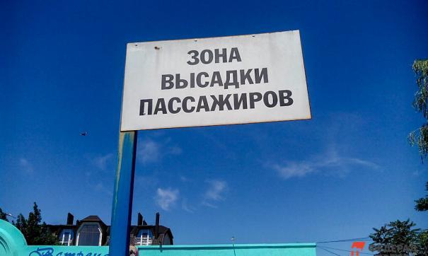 Руководство Саратовской области считает необходимым развивать внутренний туризм