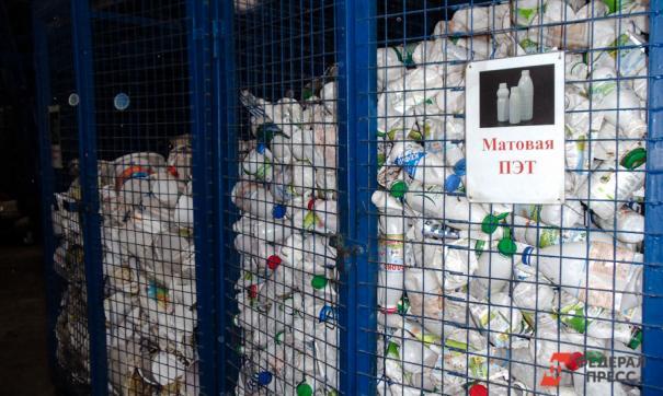 В регионе оспариваются утвержденные нормативы накопления мусора