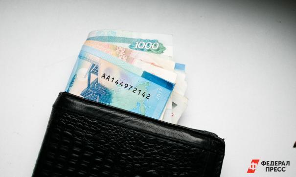 кредит а зарплату задерживают