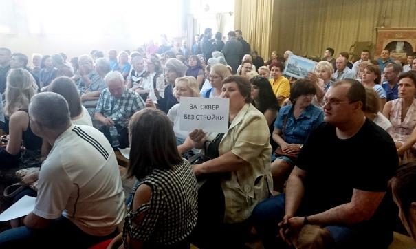 Публичные слушания по частичной смене зонирования сквера прошли в автозаводской школе