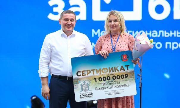 Форум объединил семь тысяч участников