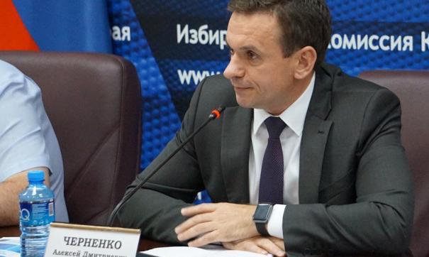 Алексей Черненко