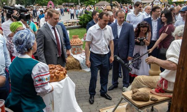 Законодательно собрание Краснодарского края
