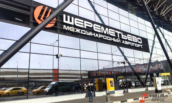 В Шереметьево вернулся «Суперджет», летевший из Москвы в Самару