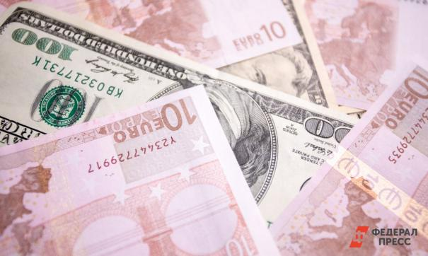 Россияне оказались владельцами большей части госдолга России в евро