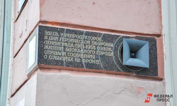 Российская писательница обвинила Сталина в ненависти к блокадным ленинградцам