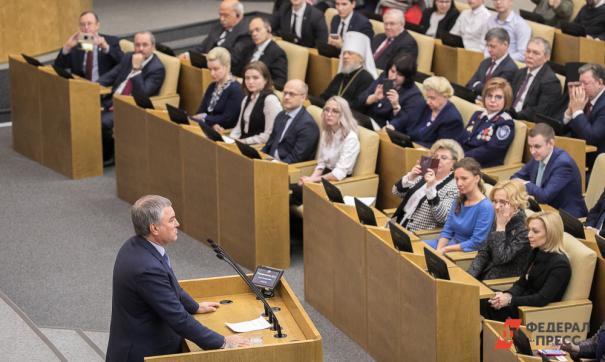 Госдума рассмотрит новый законопроект