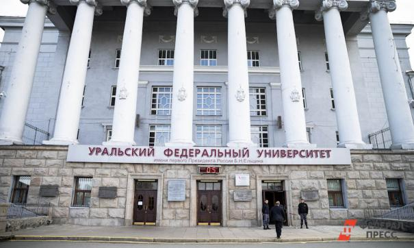 Ректоры ВУЗов обеспокоены участием студентов в несанкционированных митингах