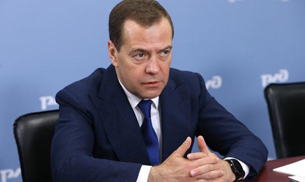 Медведев поддержал инициативы депутатов из сел