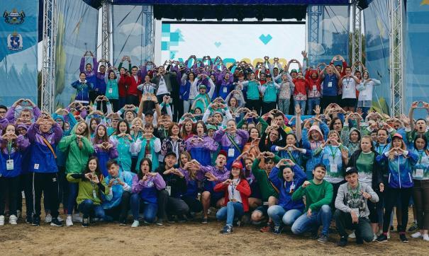 Форум уральской молодежи «Утро» пройдет в конце июня