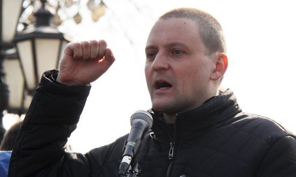 Удальцова задержали около администрации президента